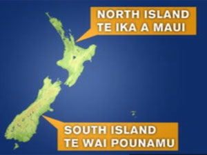 maori_names_210409_2